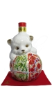 suntory-royal-year-of-dog-600ml-gift-box