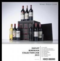 Duclot Bordeaux Collection Case 2015