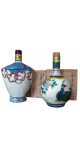 "Hibiki, 21yrs 2014 Limited Edition ""Arita Ceramic"" 60cl & ""Kutani Yaki"" 60cl"