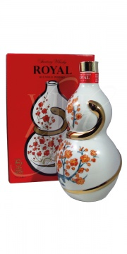 Suntory Royal Year of Snake 2013 600ml Gift Box