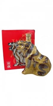 Suntory Royal Year of Tiger 1998 600ml Gift Box